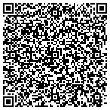 QR-код с контактной информацией организации № 53 АДВОКАТСКАЯ КОНТОРА