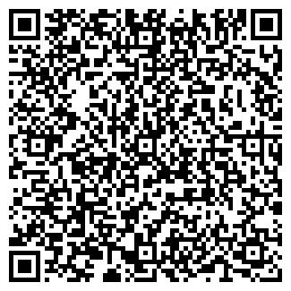 QR-код с контактной информацией организации № 60 АДВОКАТСКАЯ КОНТОРА