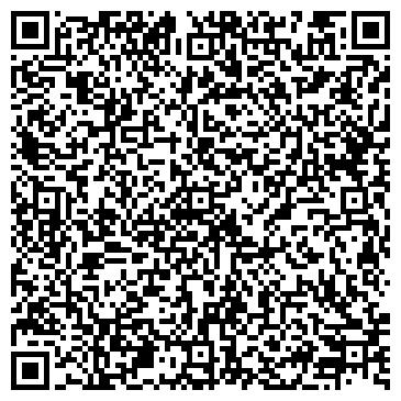 QR-код с контактной информацией организации № 65 АДВОКАТСКАЯ КОНТОРА