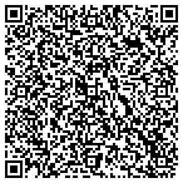 QR-код с контактной информацией организации № 69 АДВОКАТСКАЯ КОНТОРА