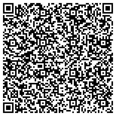 QR-код с контактной информацией организации № 82 ИНТЕРЛОК-Ю АДВОКАТСКАЯ КОНТОРА