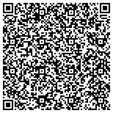 QR-код с контактной информацией организации № 83 АДВОКАТСКАЯ КОНТОРА ЛИНИЯ ЗАЩИТЫ