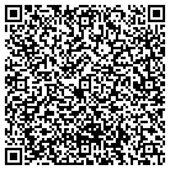 QR-код с контактной информацией организации АДВОКАТСКОЕ БЮРО № 35