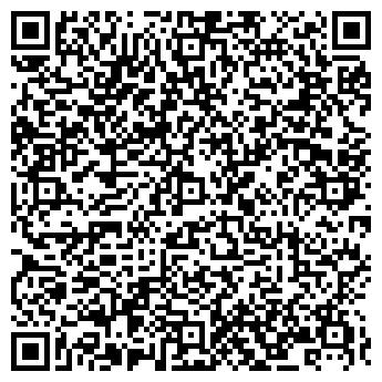QR-код с контактной информацией организации АДВОКАТЫ КА СОГА