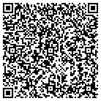 QR-код с контактной информацией организации АЛМАЗ КОМПАНИЯ, ООО