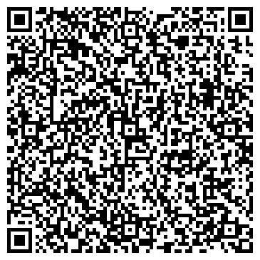 QR-код с контактной информацией организации АЛЬЯНС АДВОКАТСКОЕ БЮРО