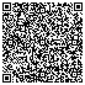 QR-код с контактной информацией организации АС КОМПАНИЯ, ООО