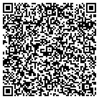 QR-код с контактной информацией организации БИЗНЕС-ПРАВО