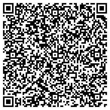 QR-код с контактной информацией организации БОРА ЮРИДИЧЕСКАЯ КОМПАНИЯ