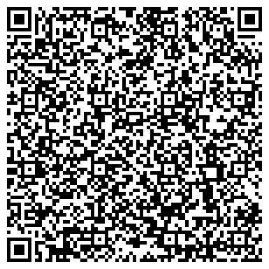 QR-код с контактной информацией организации ДОВЕРИЕ АДВОКАТСКИЙ КАБИНЕТ