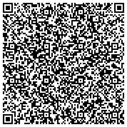 QR-код с контактной информацией организации ЕКАТЕРИНБУРГСКАЯ АДВОКАТСКАЯ ЛИГА КОЛЛЕГИЯ АДВОКАТОВ СВЕРДЛОВСКОЙ ОБЛАСТИ НЕКОММЕРЧЕСКОЕ ПАРТНЕРСТВО