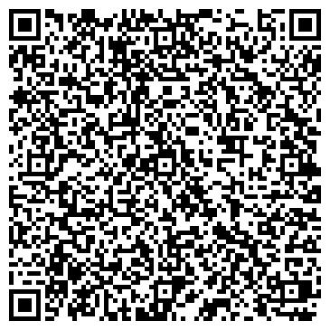 QR-код с контактной информацией организации ЗАГАЙНОВ Д.И. АДВОКАТ