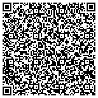 QR-код с контактной информацией организации ПЕРВЫЙ АДВОКАТСКИЙ КАБИНЕТ СВЕРДЛОВСКОЙ ОБЛАСТИ