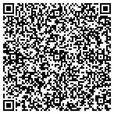 QR-код с контактной информацией организации ПРАВОВОЙ ЦЕНТР, ООО