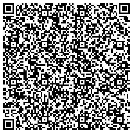 QR-код с контактной информацией организации ПРАВОЗАЩИТНИК ФИЛИАЛ № 1 МЕЖТЕРРИТОРИАЛЬНОЙ КОЛЛЕГИИ АДВОКАТОВ ГИЛЬДИЯ РОССИЙСКИХ АДВОКАТОВ