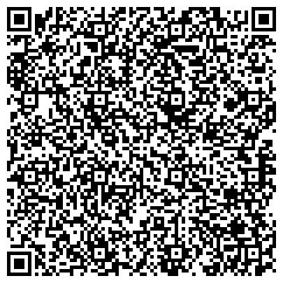 QR-код с контактной информацией организации СПЕЦИАЛИЗИРОВАННАЯ КОЛЛЕГИЯ АДВОКАТОВ СВЕРДЛОВСКОЙ ОБЛАСТИ № 3