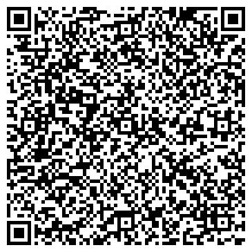 QR-код с контактной информацией организации СУТЯЖНИК АДВОКАТСКИЙ КАБИНЕТ