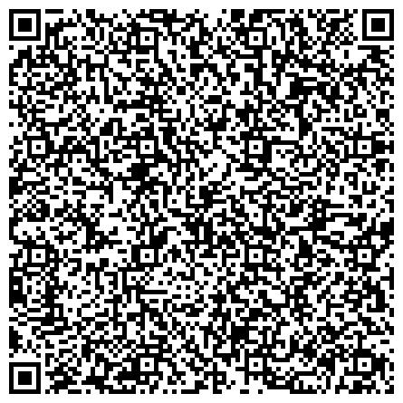 QR-код с контактной информацией организации ЮРИДИЧЕСКАЯ ГРУППА ПО ФИНАНСАМ И ПРЕДПРИНИМАТЕЛЬСТВУ СПЕЦИАЛИЗИРОВАНННАЯ КОЛЛЕГИЯ АДВОКАТОВ СВЕРДЛОВСКОЙ ОБЛАСТИ