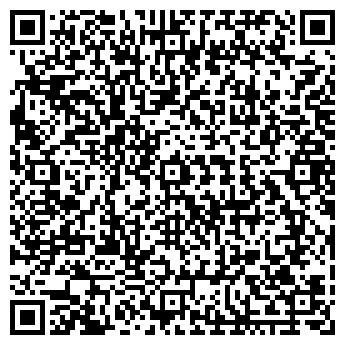 QR-код с контактной информацией организации УРАЛЬСКИЙ ВИЗИТ