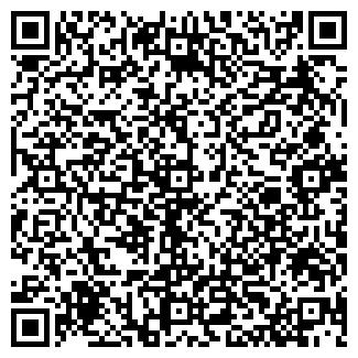QR-код с контактной информацией организации ООО ЕЛАКС