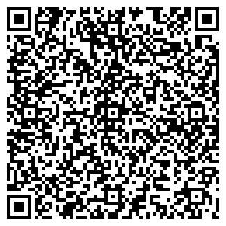 QR-код с контактной информацией организации ЗАКОНЪ