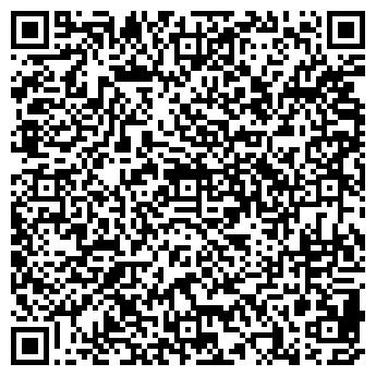QR-код с контактной информацией организации КГБ АГЕНТСТВО, ООО