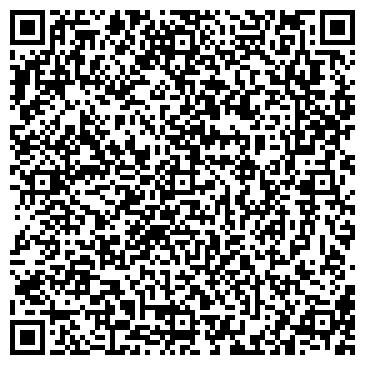 QR-код с контактной информацией организации ЛАД ЦЕНТР ПРАВОВОЙ ПОМОЩИ