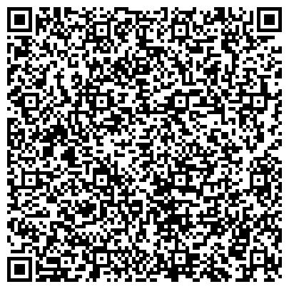 QR-код с контактной информацией организации МАГИСТР ЦЕНТР ПРАВОВЫХ УСЛУГ ЮРИДИЧЕСКИЙ ДЕПАРТАМЕНТ, ООО