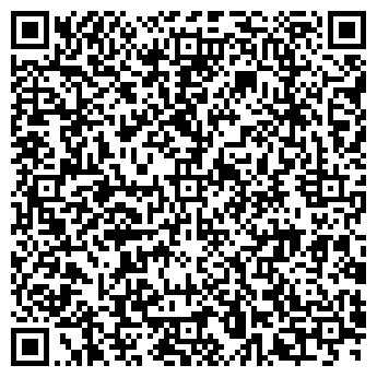 QR-код с контактной информацией организации ГРОДНЕНСКИЙ ОБЛИСПОЛКОМ