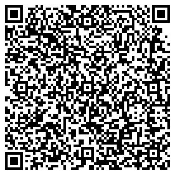 QR-код с контактной информацией организации ГРОДНЕНСКИЙ ГОРИСПОЛКОМ