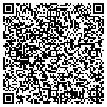 QR-код с контактной информацией организации СТАТУС-АВИА, ООО