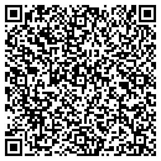 QR-код с контактной информацией организации СТАТУТ