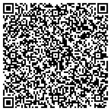 QR-код с контактной информацией организации УРАЛЬСКАЯ ПРАВОВАЯ КОМПАНИЯ, ООО