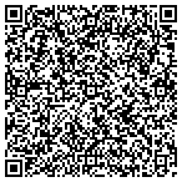 QR-код с контактной информацией организации УРАЛЬСКАЯ ПРАВОВАЯ ПАЛАТА АССОЦИАЦИЯ