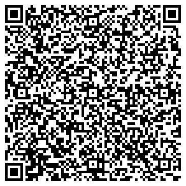 QR-код с контактной информацией организации УРАЛЬСКАЯ ЮРИДИЧЕСКАЯ КОМПАНИЯ, ООО