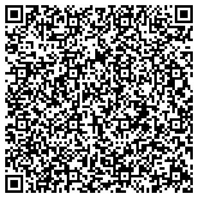 QR-код с контактной информацией организации УРАЛЬСКИЙ ЦЕНТР СОДЕЙСТВИЯ ОХРАННЫМ СТРУКТУРАМ, ООО