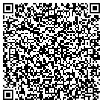 QR-код с контактной информацией организации ЭДВАЙЗЕР, ООО