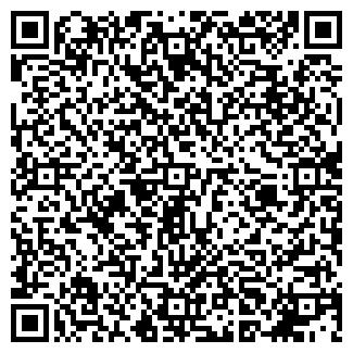 QR-код с контактной информацией организации ЮКОНС