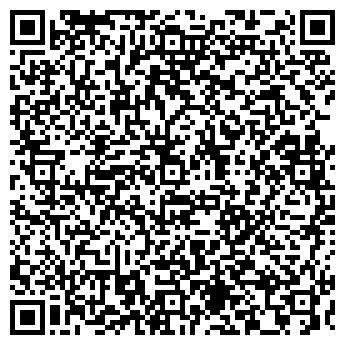 QR-код с контактной информацией организации ООО ЮРБИЗНЕСКОНСАЛТ