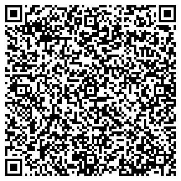 QR-код с контактной информацией организации БЕЛЯНСКАЯ ЕЛЕНА АЛЕКСАНДРОВНА