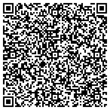 QR-код с контактной информацией организации ВАСЕЦКАЯ ВЕРА ВАСИЛЬЕВНА