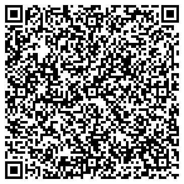QR-код с контактной информацией организации ЛЕБЕДЕВА ГАЛИНА ВАСИЛЬЕВНА