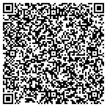QR-код с контактной информацией организации ПАШКОВА АСИЯ РАХИМЗАНОВНА