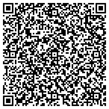 QR-код с контактной информацией организации ШАРОВА НАТАЛЬЯ ВАСИЛЬЕВНА