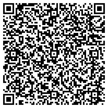 QR-код с контактной информацией организации ЯКОВЛЕВА ОЛЬГА ПАВЛОВНА