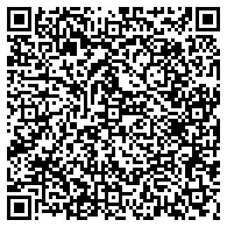 QR-код с контактной информацией организации ЛЕВЪ
