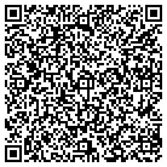 QR-код с контактной информацией организации ВЕНТИНВЕСТ, ООО