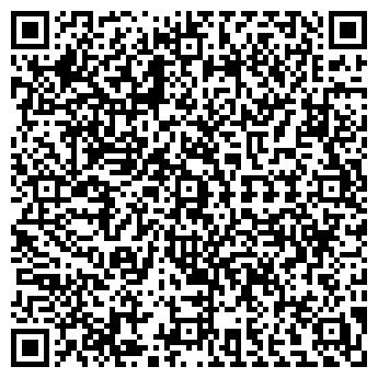 QR-код с контактной информацией организации САВИТУР