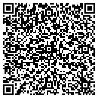 QR-код с контактной информацией организации СТРОЙ ДОКТОР
