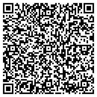 QR-код с контактной информацией организации ТЕСТ-А